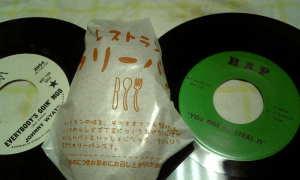 レコードと中村屋のカレーパン